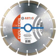 Диск алмазный 230 мм для УШМ ADTnS 1A1RSS/C3-H 2,6/1,8x10x22,23-16 CM