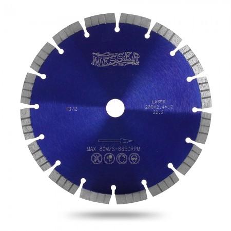 Диск алмазный сегментный Messer FB/Z 125 мм
