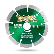 Алмазный диск 125 мм для болгарки (УШМ) по бетону и кирпичу MESSER-DIY