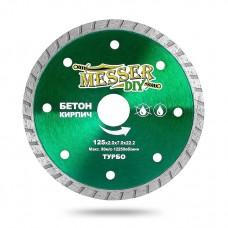 Алмазный диск 125 мм ТУРБО для болгарки (УШМ) по бетону и кирпичу MESSER-DIY