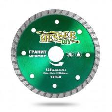 Алмазный диск 125 мм ТУРБО для болгарки (УШМ) по граниту и мрамору MESSER-DIY