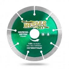 Алмазный диск 125 мм для болгарки (УШМ) по железобетону и граниту MESSER-DIY