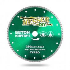 Алмазный диск 230 мм ТУРБО для болгарки (УШМ) по бетону и кирпичу MESSER-DIY