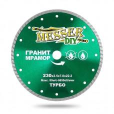 Алмазный диск 230 мм ТУРБО для болгарки (УШМ) по граниту и мрамору MESSER-DIY