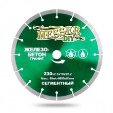 Алмазный диск 230 мм для болгарки (УШМ) по железобетону и граниту MESSER-DIY
