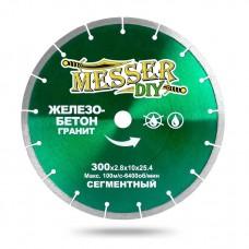 Алмазный диск 300 мм для резки железобетона и гранита MESSER-DIY