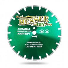 Алмазный диск 350 мм для резки асфальта, свежего бетона и кирпича MESSER-DIY