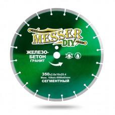 Алмазный диск 350 мм для резки железобетона и гранита MESSER-DIY