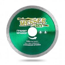 Алмазный диск 125 мм со сплошной кромкой для болгарки (УШМ) по граниту и мрамору MESSER-DIY