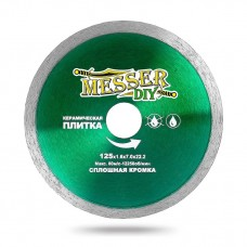 Алмазный диск 125 мм со сплошной кромкой для болгарки (УШМ) по керамической плитке MESSER-DIY