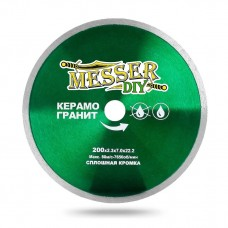 Алмазный диск 200 мм со сплошной кромкой для болгарки (УШМ) по керамограниту MESSER-DIY