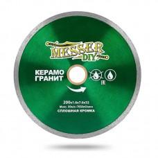 Алмазный диск 200 мм со сплошной кромкой для станка и резчика по керамограниту MESSER-DIY