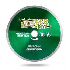 Алмазный диск 200 мм со сплошной кромкой для болгарки (УШМ) по керамической плитке MESSER-DIY