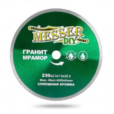 Алмазный диск 230 мм со сплошной кромкой для болгарки (УШМ) по граниту и мрамору MESSER-DIY