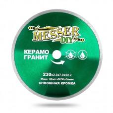 Алмазный диск 230 мм со сплошной кромкой для болгарки (УШМ) по керамограниту MESSER-DIY