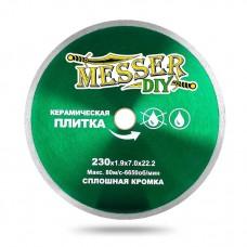 Алмазный диск 230 мм со сплошной кромкой для болгарки (УШМ) по керамической плитке MESSER-DIY