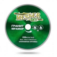 Алмазный диск 250 мм со сплошной кромкой для болгарки (УШМ) по граниту и мрамору MESSER-DIY