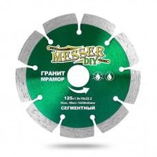 Алмазный диск 125 мм для болгарки (УШМ) по граниту и мрамору MESSER-DIY
