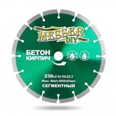 Алмазный диск 230 мм для болгарки (УШМ) по бетону и кирпичу MESSER-DIY
