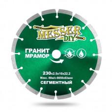 Алмазный диск 230 мм для болгарки (УШМ) по граниту и мрамору MESSER-DIY