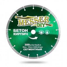 Алмазный диск 300 мм для резки бетона и кирпича MESSER-DIY