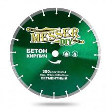 Алмазный диск 350 мм для резки бетона и кирпича MESSER-DIY