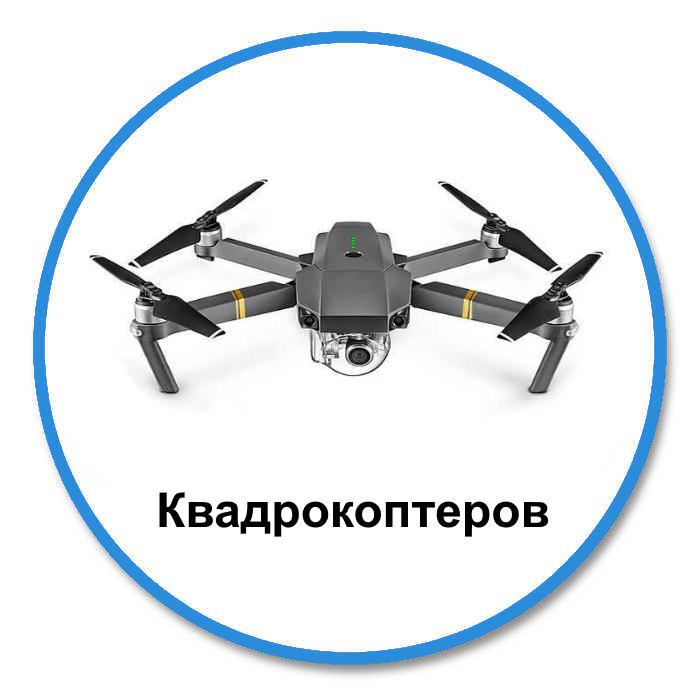 Восстановление аккумуляторов для Квадрокоптеров