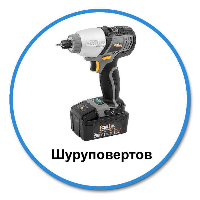 Восстановление аккумуляторов для Шуруповертов