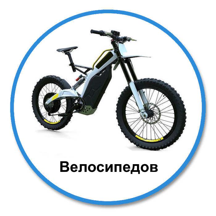Восстановление аккумуляторов для Велосипедов